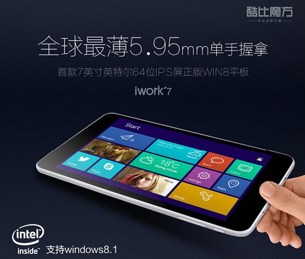 iwork7-1
