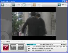 TMPGEnc Editor 3 �ˤ��DVD�ӥǥ�����