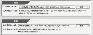 TME3.1 5.1ch
