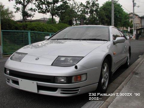 Z32-1