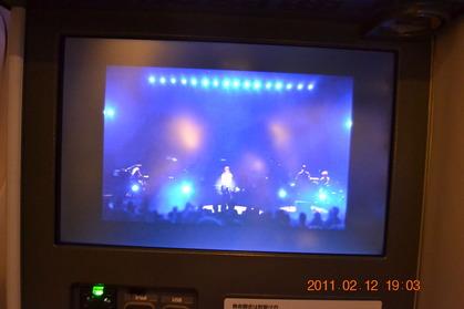 2011NYC-WDC 031