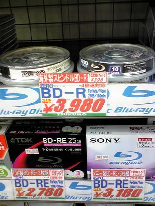 海外製 Blu-rayメディア