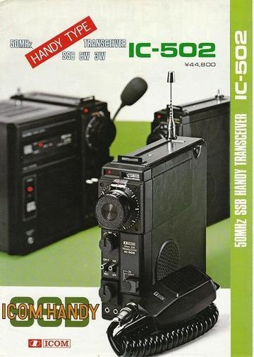 IC-502_M