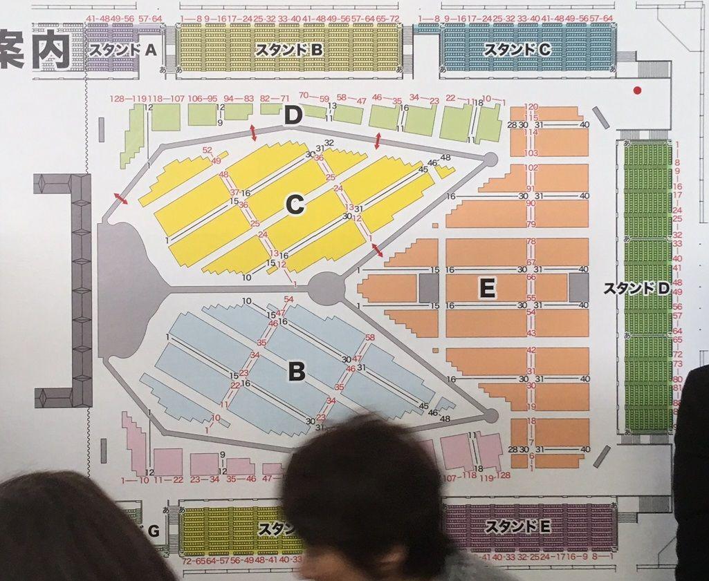 コンサート 2020 和正 小田
