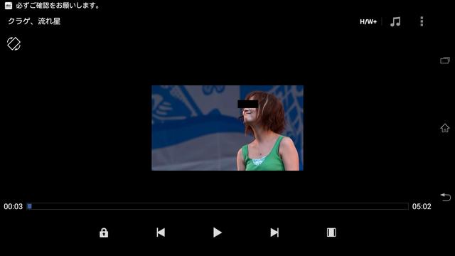 Screenshot_2014-03-29-13-33-02