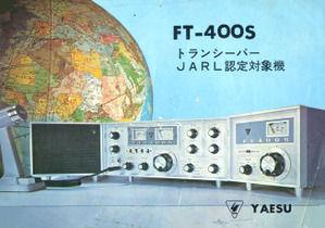 ft400s_k