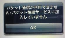 iphone_NG
