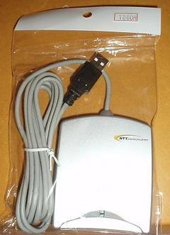 NTT-Com SCR331