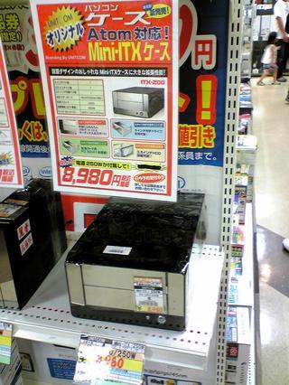 ITX-200