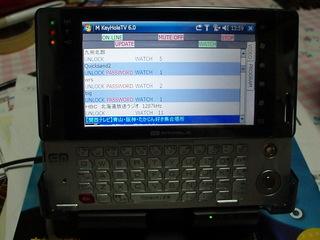 E Mobile One ��