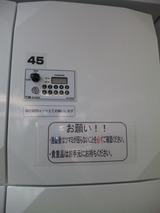 dcba684b.jpg