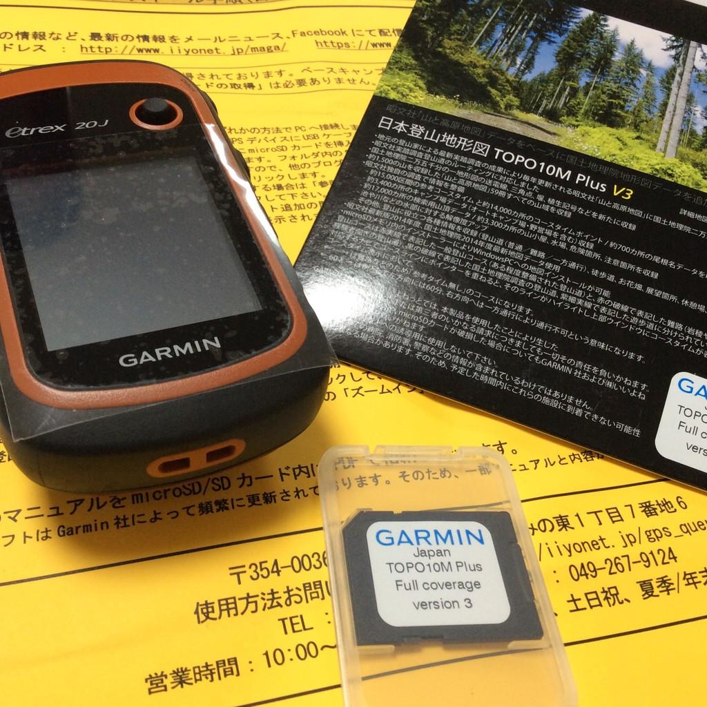 f1b8a6ac77 GARMIN eTrex20Jに買換えた~(^_^)v : えれぇこった!えれぇこった!hiro ...