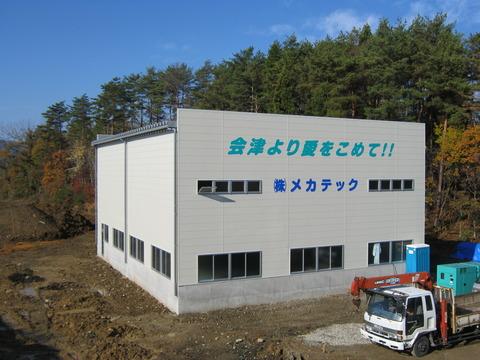 2012  02 21 ュュ工場) 321