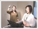 レッスン1 柏 松戸 ボーカル、ヴォーカル、ボイストレーニング、ヴォイストレーニング、歌、発声のレッスン、教室、スクール