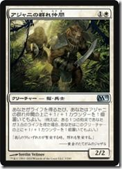 JP MTGM11 Cards.indd