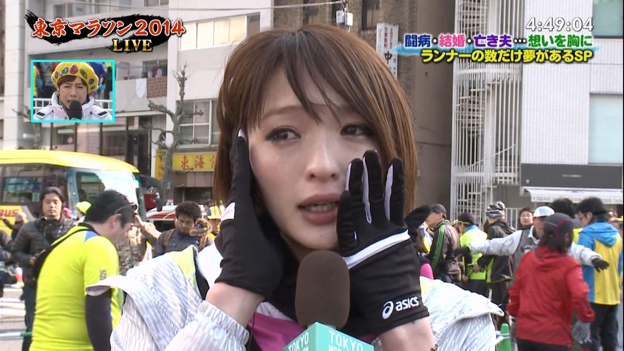 第8回東京マラソン、2時間5分42秒の大会新でディクソン・チュンバ初優勝…松村康平が日本人最高の8位  小林光二が9位