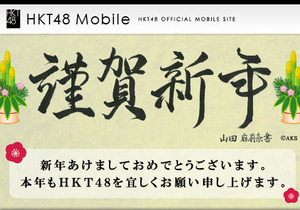 843e4d1f.jpg