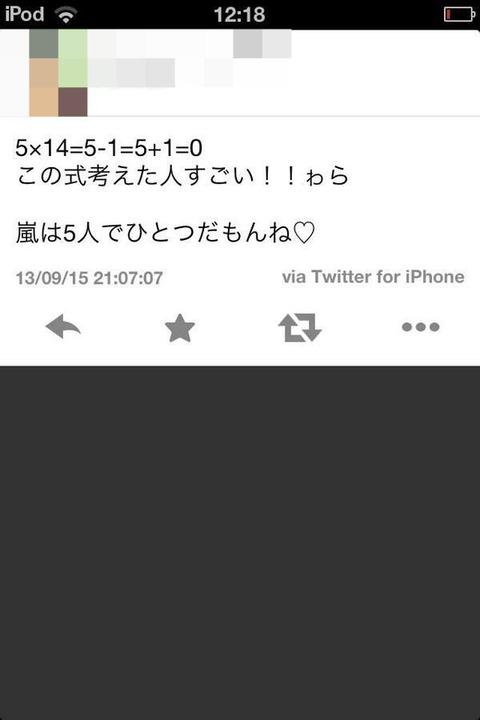 9aed7de5.jpg