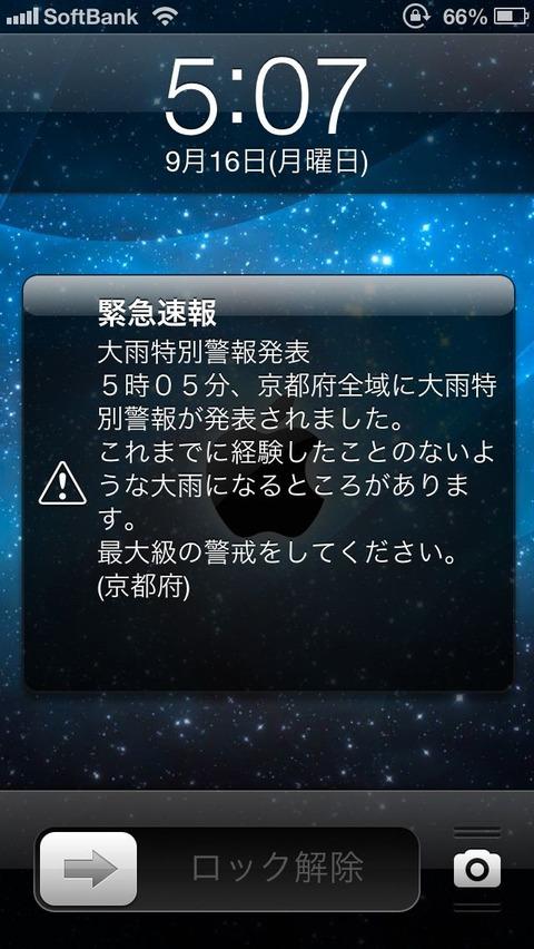 df3c3999.jpg
