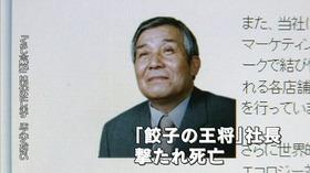 f300e9c8.jpg