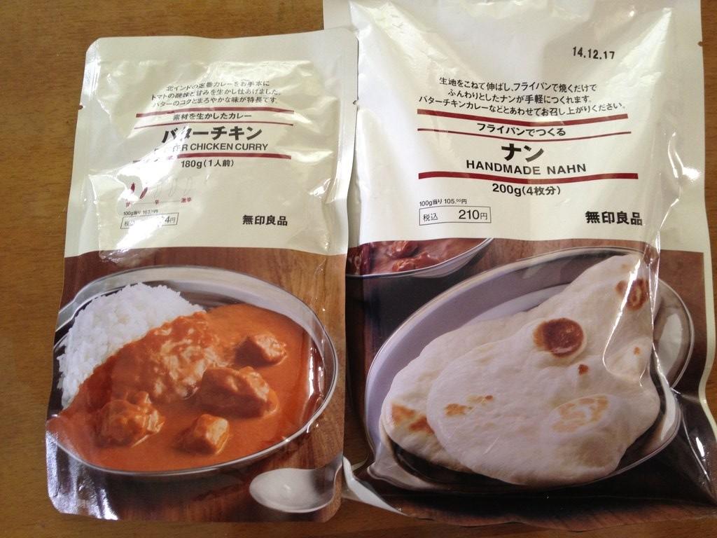 【簡単アレンジ】無印良品ナンで激ウマ「チーズナン」作ってみた!! <視聴時間 4:06>