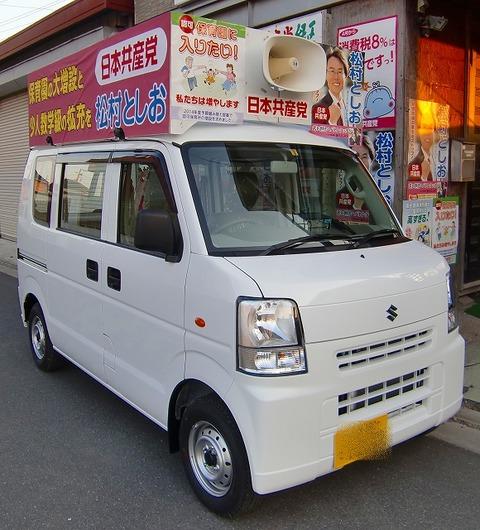 s-CIMG1007
