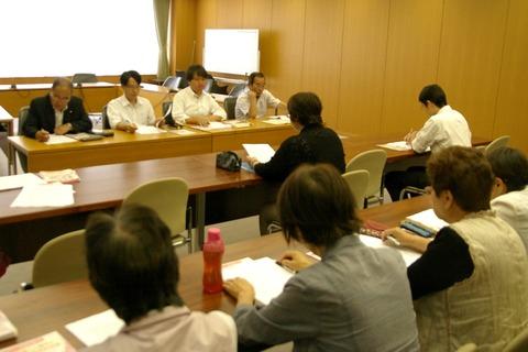 05 所得税法56条学習会
