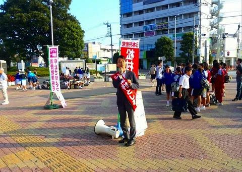 s-140930 東浦和駅宣伝