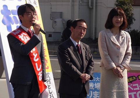 s-1501 松村事務所開き (9)