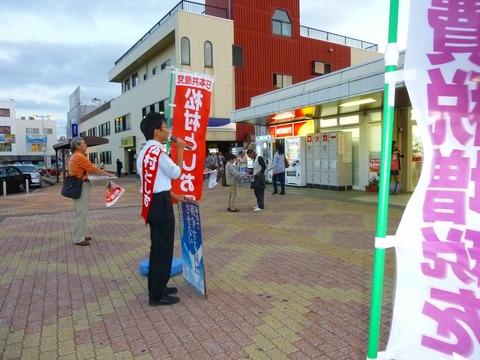 s-140926 東浦和駅宣伝 (5)