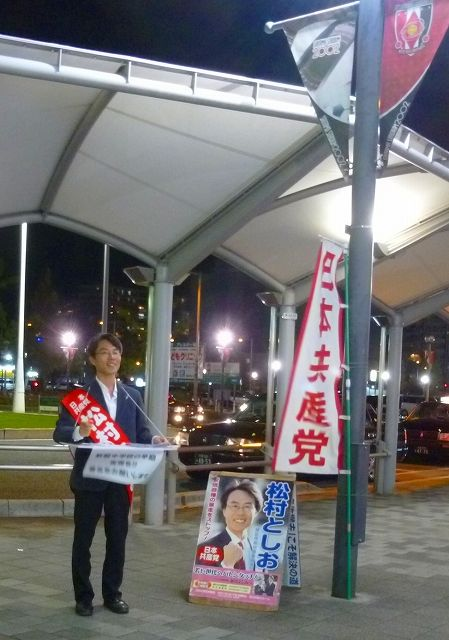 s-141017 浦和美園駅宣伝