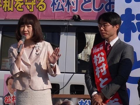 s-1501 松村事務所開き(8)