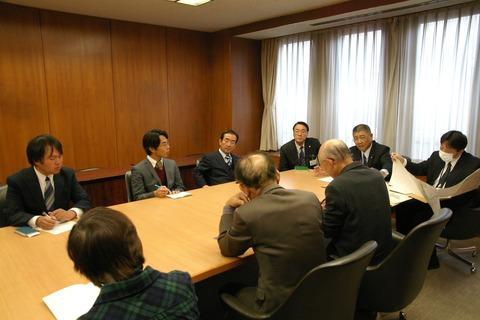 21 対市交渉(緑区・橋) (8)