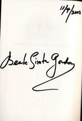 ベアテ・シロタの署名