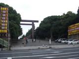 俗化した靖国神社