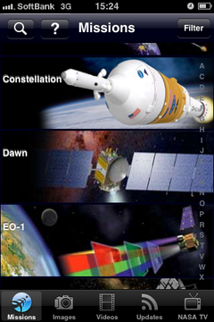 NASAの写真