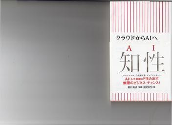 2015の本003