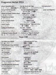 わらぶきコンサート001