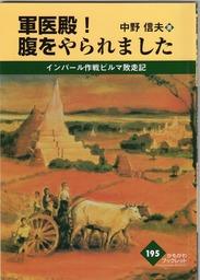 中野圭子の本001