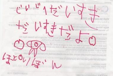香凜より001