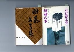 秘蔵の本他001