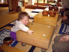 豆棋士の一着