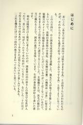 宮本先生の「棋縁」003