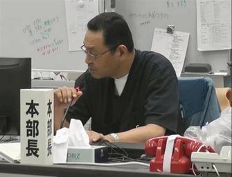 吉田昌朗所長