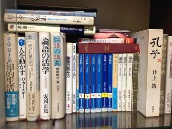 本棚の論語