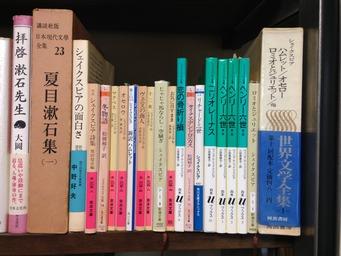 本棚のシェイクスピア