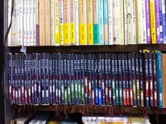 ローマ人の物語全巻