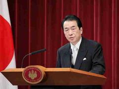 菅総理年頭記者会見
