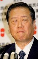 小沢一郎2