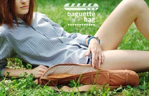 130625Baguette_bag_01